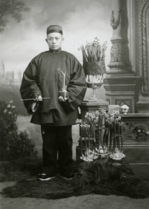 chinese_man_with_plants_portrait